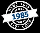 Gali Leasing since 1985